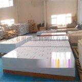 耐磨hdpe板材超高分子量PE塑料板厂家直销