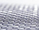 建筑过滤筛分轧花网、定制养猪轧花网