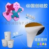 翻糖蛋糕模具硅胶|食品级液体硅胶原材料厂家|免费送样