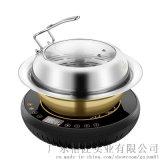 長期供應尚蒸鼎家用款蒸汽能鍋 海鮮蒸汽火鍋