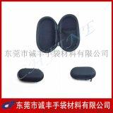 東莞庫存 EVA耳機包數據線收納盒 便捷式防壓耳機收納包收納盒廠家