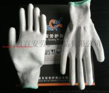 碳纤维防静电尼龙涂指手套