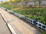 寶雞草坪綠化帶護欄、pvc塑鋼護欄