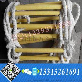 絕緣軟梯高空帶電作業蠶絲自救軟梯蠶絲軟梯消防軟梯 特種工具