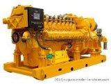 100KW康明斯应急船用柴油发电机组13852841999星光发电机组品质一流