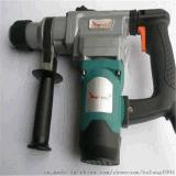 127V電錘八方廠家直銷歡迎選購