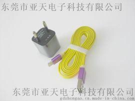 ASIA120苹果手机充电器 5v1a过认证CE FCC 苹果手机USB旅行充电器