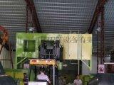 东莞市废气宝环保设备废气处理设备厂家直销