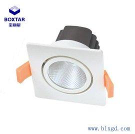 BOXTAR宝丽星方形可调向LED筒灯