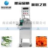 食堂专用切菜机 680A切菜机 多功能切菜机