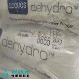 澳大利亚进口Dehydro 8655 纯丙烯酸可再分散乳胶粉