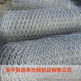 镀锌石笼网,安平石笼网,包塑石笼网