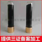 竹炭面膜 竹炭清洁试管面膜oem 黑面膜贴牌代加工