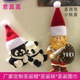 現貨毛絨小號聖誕帽 節日聚會酒瓶裝飾迷你聖誕帽 品質優良