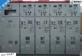 XGN68-12环网柜,12KV户内高压环网柜