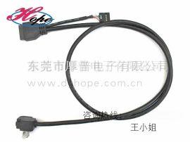 厚普3.0轉2.0USB黑色線電腦機箱連接線