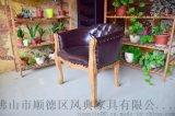 美式休闲圈椅 咖啡厅主题餐厅实木餐椅 售楼处洽谈椅 可定制