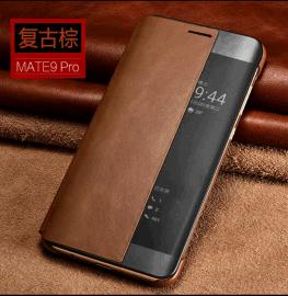 华为Mate9复古全景手机皮套