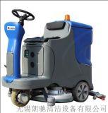 驾驶式洗地机,,FS85BD全自动洗地机