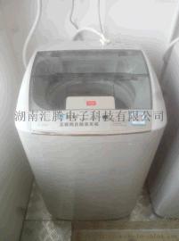 工廠公寓學校有自助投幣刷卡掃碼洗衣機