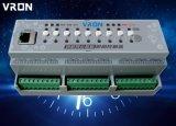GPRS/WIFI无线远程路灯智能控制系统/智能照明控制系统