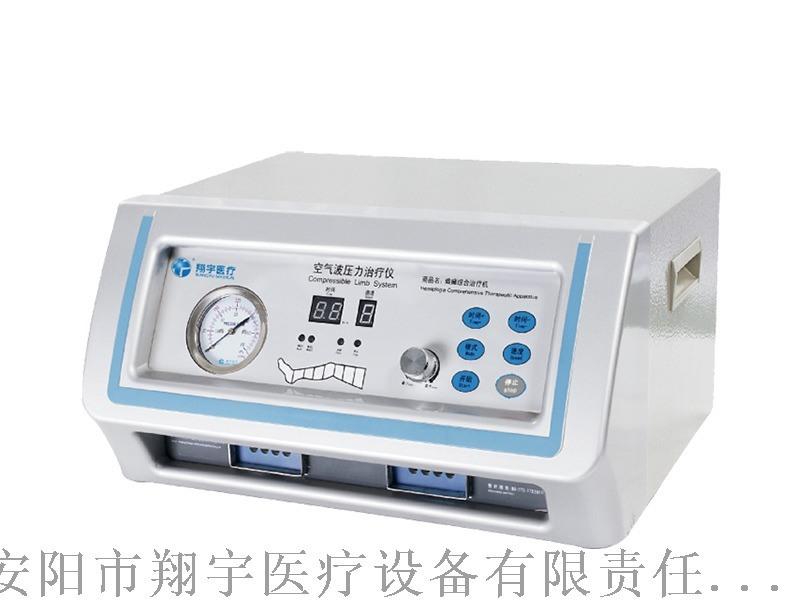空气波压力治疗仪【价格,厂家,求购,什么品牌好】-网图片
