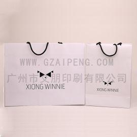 广州定制服装白卡手提纸袋 礼品广告购物手提纸袋 手提礼品袋纸袋