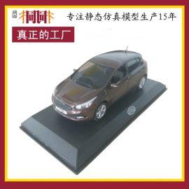 1: 32 酒红色k3MINI合金汽车模型回力车模 模型车批发 厂家直销
