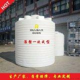 瑞杉厂家直销15吨化工储罐、耐酸碱储罐、防腐储罐