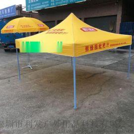 折叠帐篷伞广告帐篷伞制作