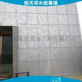 番禺金屬幕牆廠家定制各種圖案衝孔雕刻透光鋁單板 款式任意多樣
