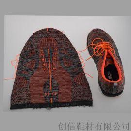 怡莉-3D/4D鞋面|三明治网布, 飞织鞋面