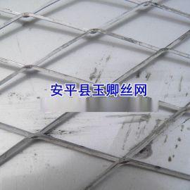 主营不锈钢拉伸钢板网,金属扩张网,建筑钢板网片