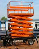 四轮移动式升降机8米升降平台生产商-济南天越机械