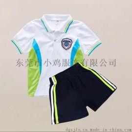 新款运动儿童套装幼儿园园服中小学生校服班服
