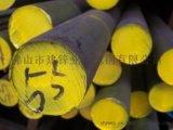 大量供应304不锈钢黑棒实心不锈钢圆钢