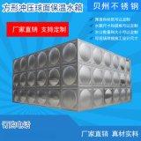 贝州304不锈钢方形水箱,经久耐用,品质优质