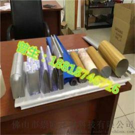 鋁方通天花定制 U槽鋁方通吊頂 鋁方通廠家批發