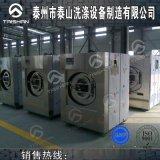 临沧泰山牌15kg全自动洗脱机优质服务