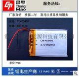 全新A品聚合物锂电池043450 800mAh蓝牙音箱 行车记录仪 按摩仪