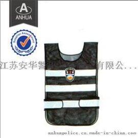 反光背心 FGY-AH01,反光衣,交警反光背心