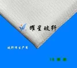 中鹼玻纖布 3788玻纖布 鋼絲玻纖布 增強型玻纖布