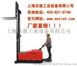 电动堆高车,平衡重堆高车,设备厂家
