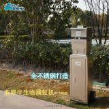 蓝犀牛户外花园生物捕蚊机BR-580