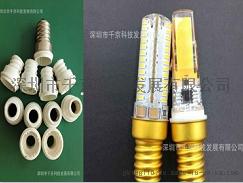 藍寶石模條 0926模條 2805灌膠模條 LED灌膠模具