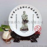 陶瓷装饰盘 高档陶瓷装饰礼盘