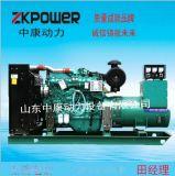 濰坊系列柴油發電機組150kw