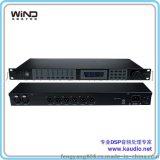 厂家直销DSC26 音响处理器   音频处理器 数字处理器