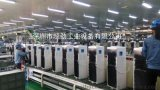 測試線 總裝線 飲水機工裝板組裝線 飲水機測試線 淨水器檢測線