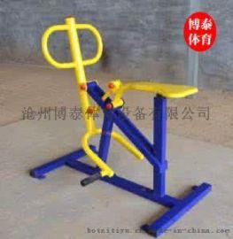 新疆戶外健身器材價格 體育器材廠家